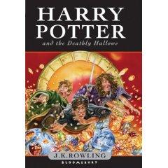 ハリー・ポッターの死の秘宝